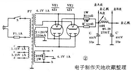一瓦计法测总功率接线图