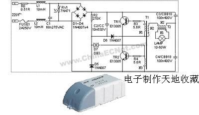 性能可靠的60w石英灯用电子变压器--60w