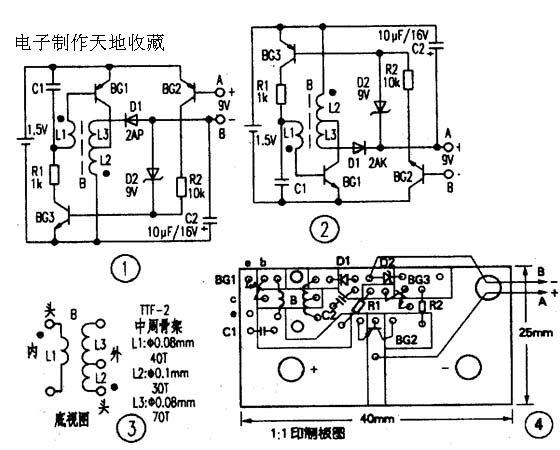 l2,l3两端感应出逆程较高的电压,经d1整流后输出.