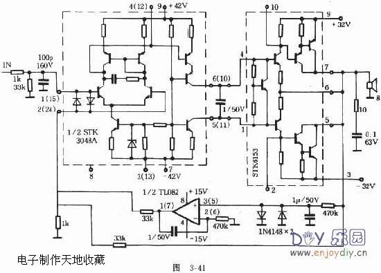 stkpower内部接线图