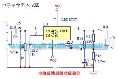 lm1875t功放电路图