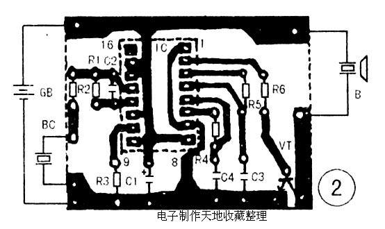 IC用红外传感信号处理专用集戍电路D1SS0001。VT用8050.250。所有阻容元件皆用体积小的,以缩小体积,方便安装。BC用HTD27A-l型压电陶瓷片。B选用工作电压为6V的高响度喇叭(其在4.5V电源电压下仍可工作,只是声音略小些)。GB用三节5号干电池。因整个电路的静态耗电仅10uA.故不需设置电源开关(若长期不使用,可将电池取出)。图2为该报警器的印制板图。