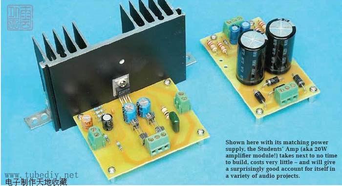 lm4558重低音电路图
