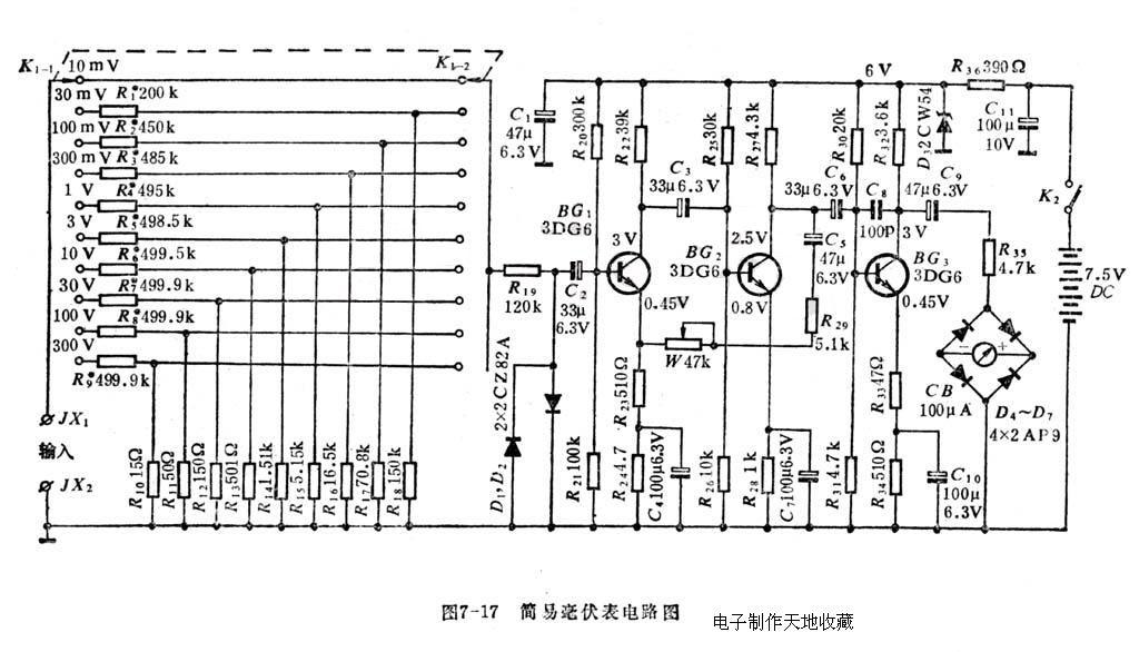 电压互感器自激法接线