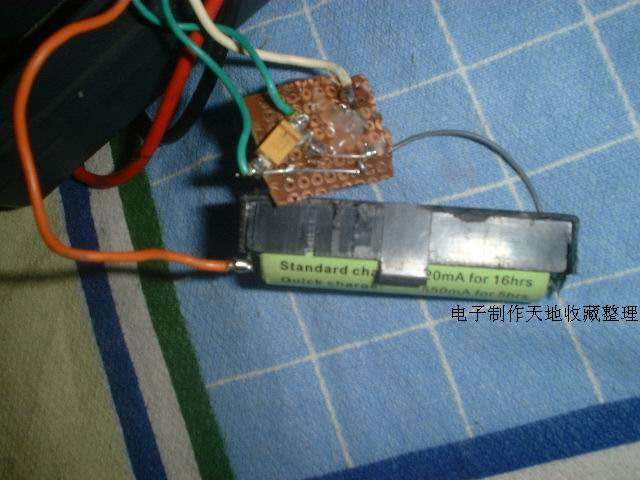 2/9v单管升压电池电路--1.2