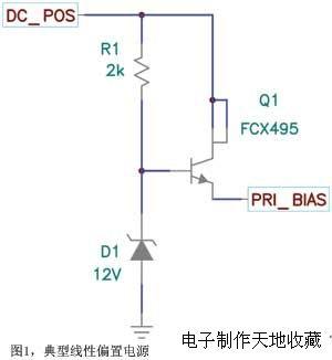 总体说来,这种电路的功耗在 72v输入的最差情况下也仅约为 99mw.