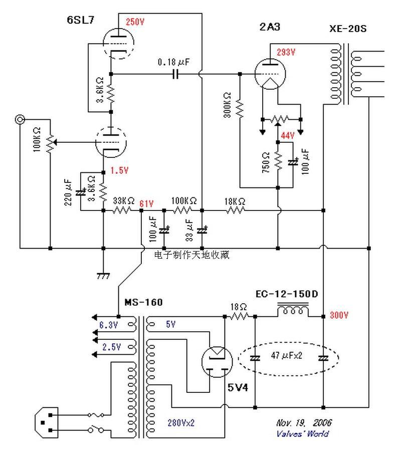 关键字:2a3电子管功率放大器电路