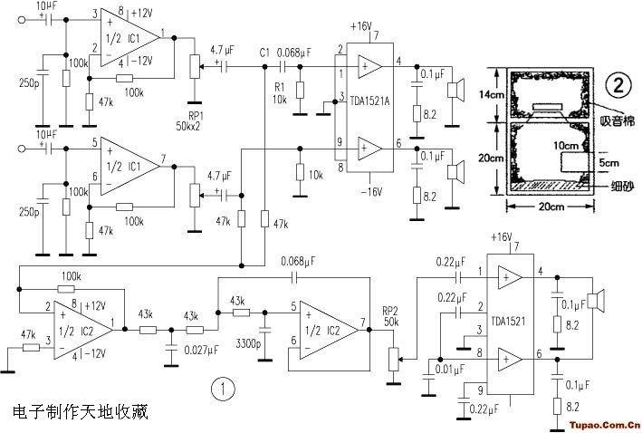 1低音炮放大.ic1和ic2可以使用ne5532或jrc4558或tl082.