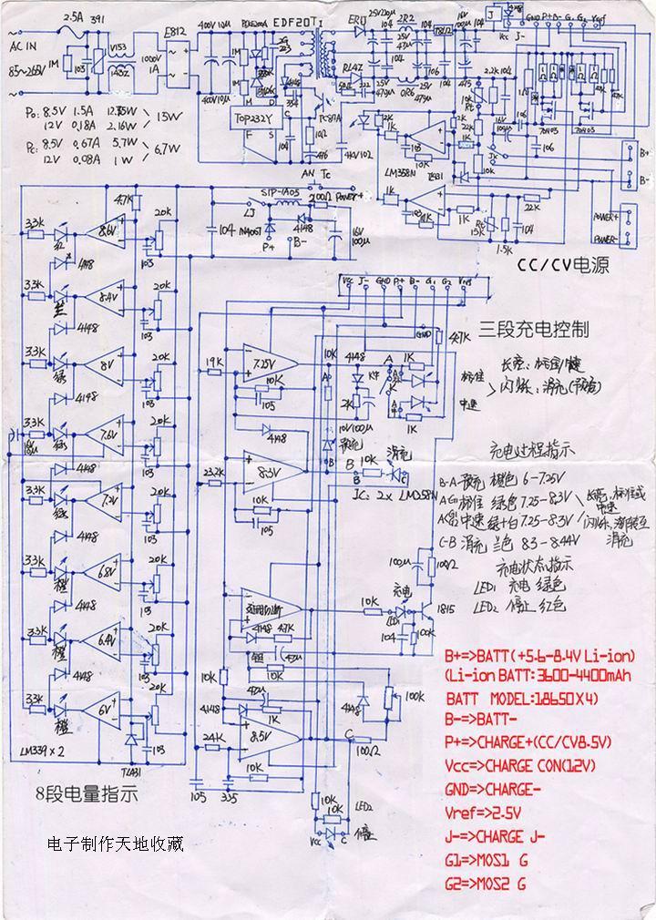 lm8560n电子钟电路图