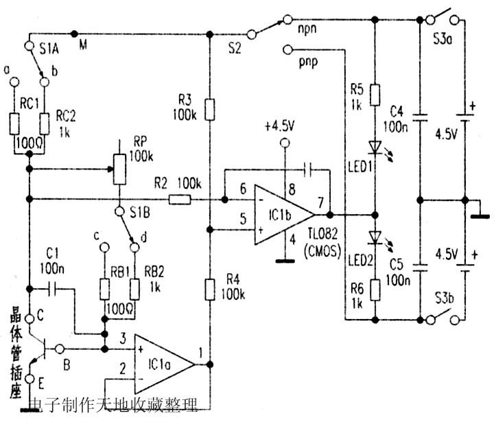 显示的三极管npn或pnp型hfe参数测试器