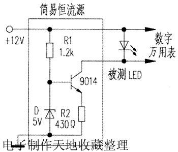 电路 电路图 电子 原理图 350_299