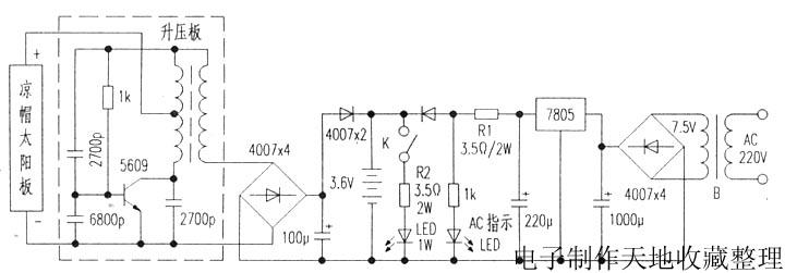 电子制作天地网站 led电路类