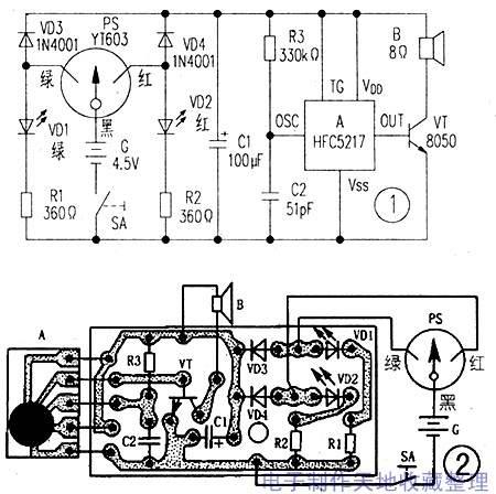 语音集成电路a和三极管vt