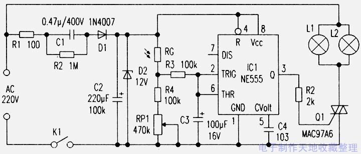 灯笼光控自动开关--light control switch