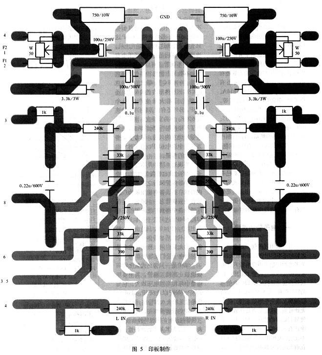音响与功放电路类