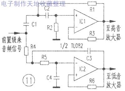 它的输出端将有电压输出,所以它常用于伺服或保护电路中.