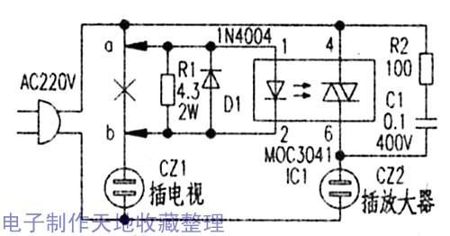 受控插座接线图