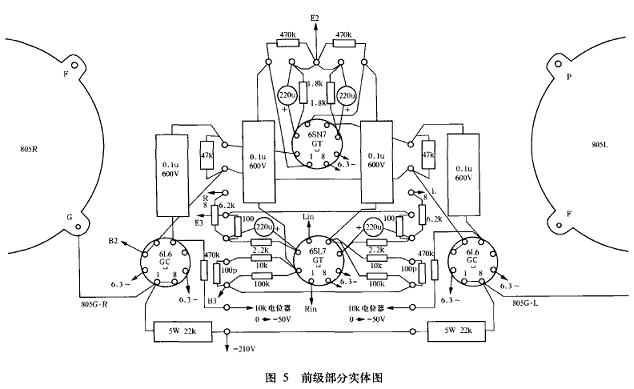 本机所用输出变压器及电源变压器均由凯立厂定制.
