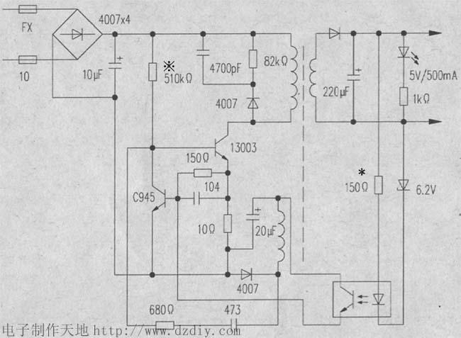 车载万能手机/mp3充电器--mp3