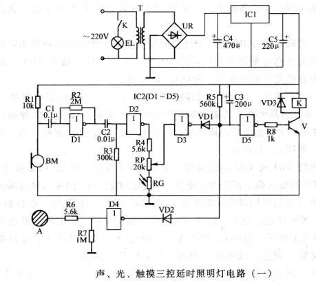 ic1选用lm7805型三端集成稳压器;ic2选用cd4069型六非门数字集成电路