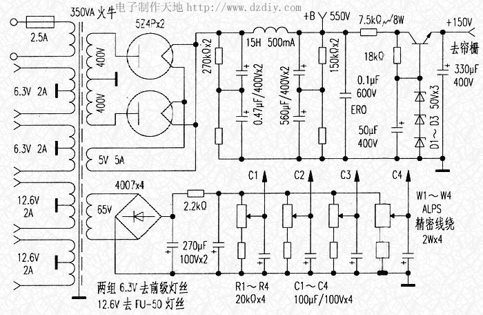 电子管功率放大器电源电路---电子制作天地