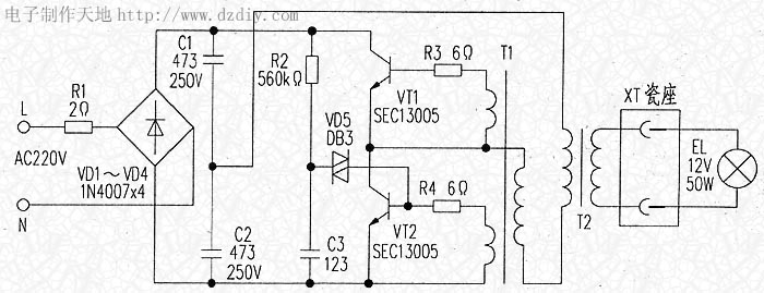 c1,c2中点电压接到脉冲变压器b的l3一端.