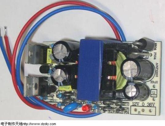 音响电源220v150w电子火牛直流变压器--150w