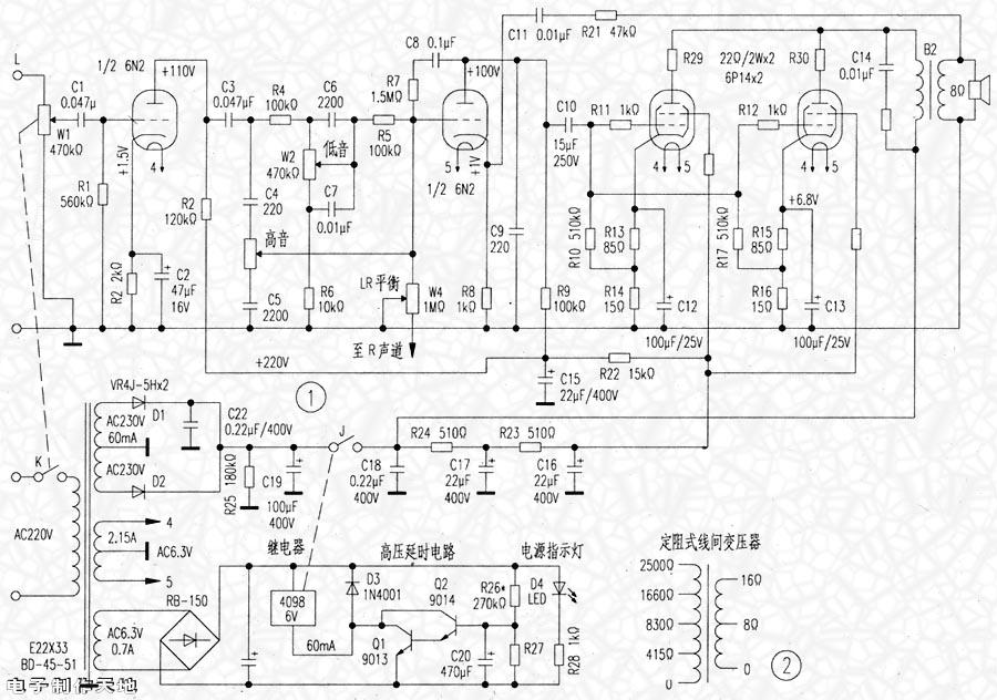 电子制作天地---6p14电子管功率放大器
