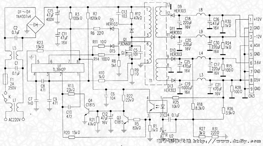 dvd机开关电源电路--dvd power supply