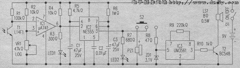 反相器构成时钟电路
