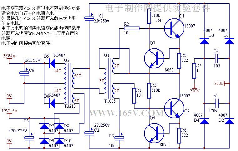 功能强大的电子变压器-220vad/36vdc