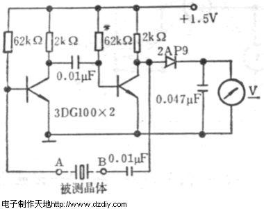 电路 电路图 电子 原理图 380_301