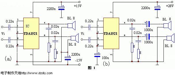 vcd随身听电路原理图