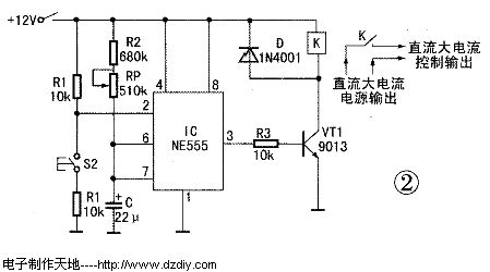 100a延时继电器电路--relay