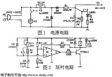 时间可调延时电源插座电路图--outlet3