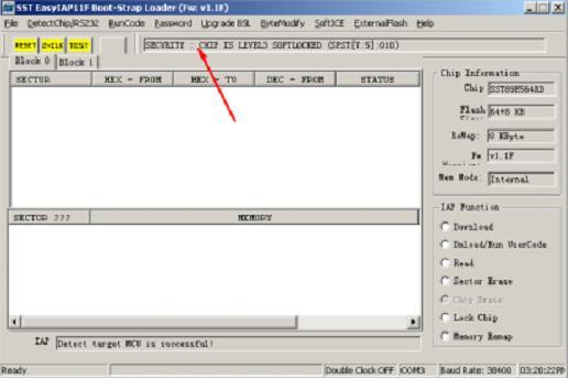 برنامج لتشغيل ألعاب البلاي ستيشن 20090727223629_6.JPG
