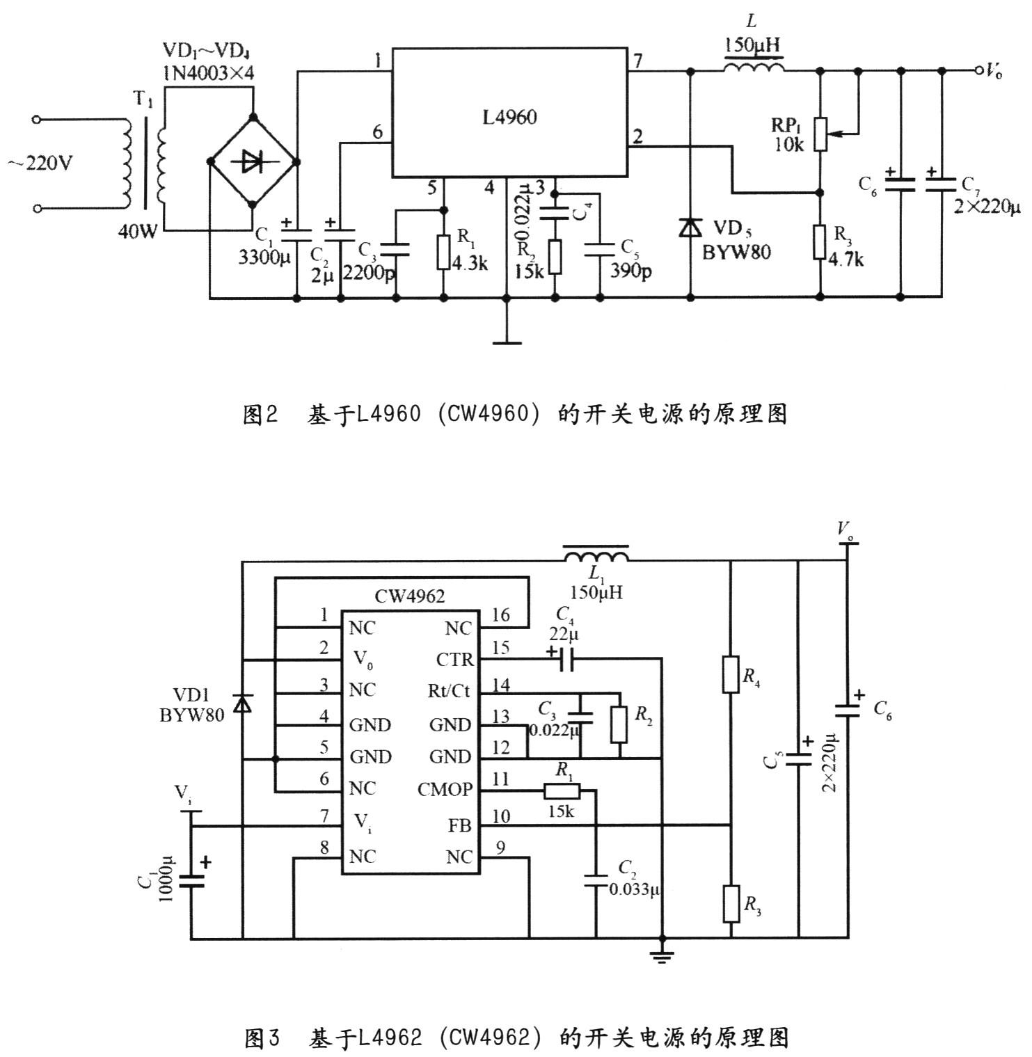 图3给出tl4962(cw4962)的开关电源的原理图.