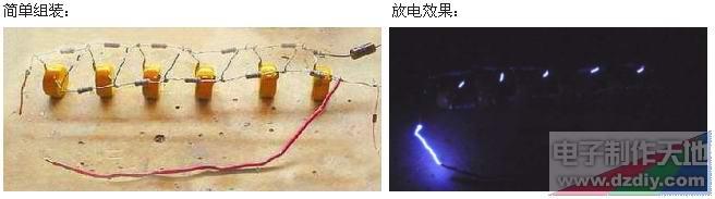 这款马克思发生器总共有六级,每一级由0.002uF 20kV的电容和两个1m欧姆的电阻构成。左边是一个霓虹灯变压器(9kV 30mA),它产生的高压交流电,通过10个1N4007串联组成的整流器整为直流电,给并联的六组电容充电,当电容充到一定电压的时,就会击穿电容间的放电尖隙,这时6组电容就变成了串联的形式,电压骤增,开始放电,发出很大的声响并能产生5厘米左右的电弧,大约每2~3秒放电一次。把电容间的放电尖隙改造成球隙,电弧长度还可以大幅度提高,达到15厘米左右。够简单吧!