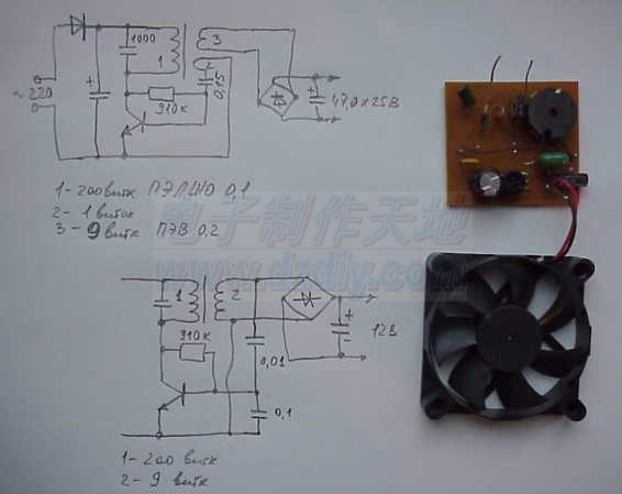 电风扇的简单电路图_遥控电风扇电路图
