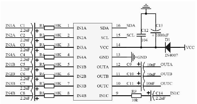 含四路立体声输入选择器,还包含一个混音器,可以由2声道立体声输入