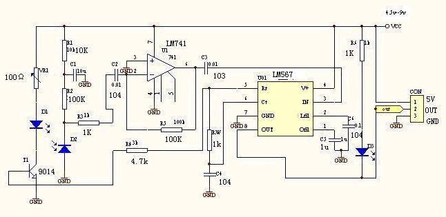 【最新版】基于单片机的红外感应报警系统设计毕业论文(传感器_程序