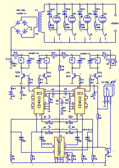 共4个d触发器分别组成4个双稳态电路