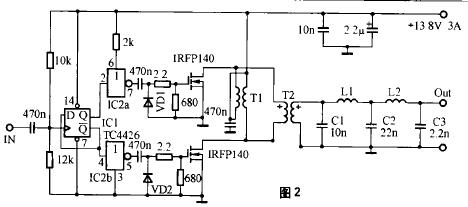 汽车音响用100w d类功放--100w class d power