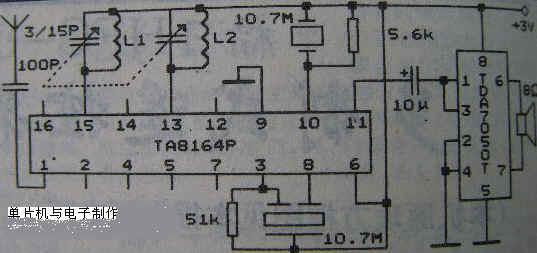 电子制作天地网站 收音机与电视类  本站介绍的调频接收机电路极其