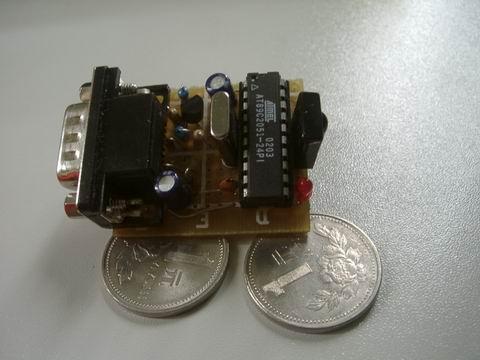 20元打造经典电脑遥控器